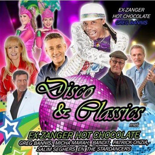 disco-en-classic-kaasboerin-violettacars-facebook_0.jpg